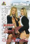 Russian Institute Lesson 2 (Marc Dorcel - 2)