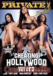 Cheating Hollywood Wives (Private Gold)