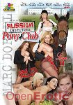Russian Institute Lesson 11 - Pony Club (Marc Dorcel)