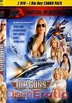 Top Guns (Digital Playground - 2 DVD + 1 Blu-Ray Combo Pack)