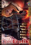 Lilith (Marc Dorcel - Edition Collector)