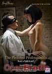 The Pleasure Professionals (Joy Bear Pictures)