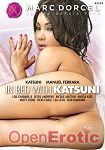 In Bed with Katsuni (Marc Dorcel)