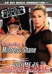 The Domina Files Vol. 75 (SPI Media)