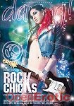 Rock Chicks (Daring!)