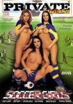 Soccer Girls (Private - Sports 06)