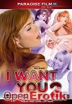 I Want You Vol. 2 (Paradise Film - Red Heat)