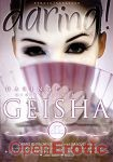 Geisha (Daring! - Lisa Loves)