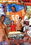 Banging in the Burbs (Combat Zone) Gay DVD Gay DVD Versand Gay Filme Interracial Interracial DVD