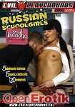 Russian Schoolgirls Oral Lessons (Evil Playgrounds - Oral Series)
