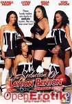 The Seduction of Layton Benton (Devils Film)