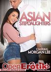 Asian Stepdaughters (Diabolic)