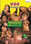 Bukkake Best of 79 (GGG - John Thompson)