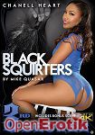Black Squirters (3rd Degree)
