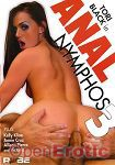 Anal Nymphos Vol. 3 (Rosebud Productions)