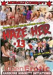 Haze Her Vol. 13 (Jules Jordan Video - Morally Corrupt)
