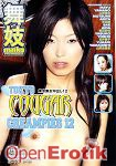Tokyo Cougar Creampies 12 (Maiko Pictures)