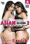 Asian All Stars Vol. 2 - 4 Hours (Elegant Angel)