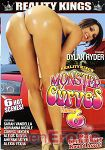Monster Curves Vol. 6 (Reality Kings)