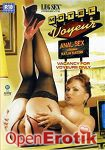 Leg Sex - Motel Voyeur (Score Group)
