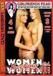 Women Seeking Women Vol. 21 (Girlfriends Films)