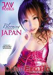 Blooming Cosmos of Japan (Girlfriends Films - JAV 1 Models)