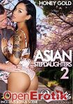 Asian Stepdaughters Vol. 2 (Diabolic)