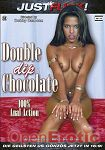 Double Dip Chocolate (Just Fuck!)